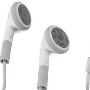 grilles d'écouteurs